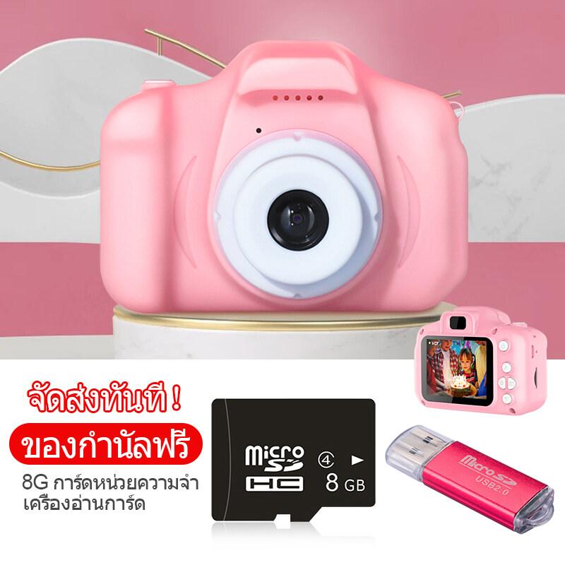 กล้องดิจิตอลสำหรับเด็กเด็ก 8.0mp สูงสุด 2.0 นิ้วหน้าจอ Lcd ดีไซน์น่ารักกล้องจิ๋ว.