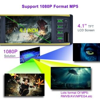 4019B 4.1 Inch 1DIN MP5 Car Media Player - intl