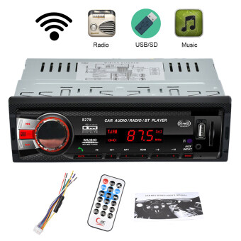 Harga 8278 Car 1 DIN MP3 Player - intl