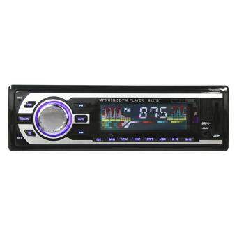 Car MP3 Player FM Car Radio Player 12V Bluetooth Music Player V2.0- intl