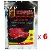 Fish-Crayfish 6 แพ็ค อาหารปลาหมอสีครอสบรีทFlowerHorn สูตรเร่งโต เร่งโหนก โปรตีน 45% ขนาด 100 กรัม x 6 แพ็ค
