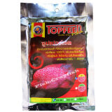Fish-Crayfish 2 แพค เม็ดกลาง อาหารปลาหมอสีครอสบรีทFlowerHorn สูตรเร่งสี เร่งมุก เร่งโต ไม่มีฮอร์โมน ขนาด100 กรัม