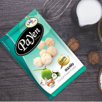 Harga Coconut cream cookie 65g 12ห่อ
