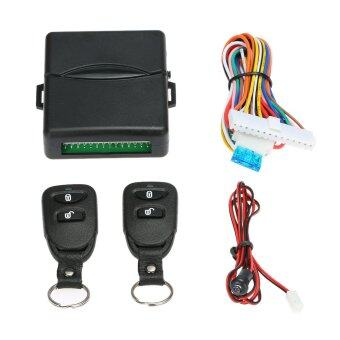 Harga Universal Car Door Lock Keyless Entry System Remote Central Control Box Kit