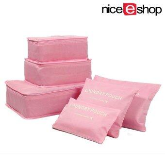 Harga niceEshop 6Pcs Waterproof Travel Storage Bags Clothes Packing Cube Luggage Organizer Pouch (pink) - intl(INTL)