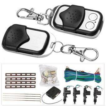 Harga 2/4 Door Remote Keyless Entry Central Lock Locking Kit Universal - Intl