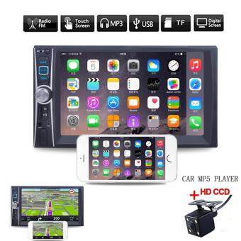 Harga 7 Inch HD Digital Touch Screen Car Stereo Audio MP3 MP5 Player FM Radio Support Phone / Tablet Connected GPS + Rear View Camera - Intl