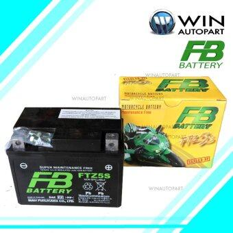 Harga FB Battery Motorcycle Battery model FTZ5S 12V, 3.5A. MAINTENANCE FREE (1 ea.)