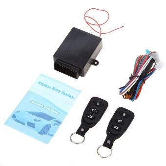 Harga 433.92MHz Universal Car Auto Vehicle Remote Central Kit Door Lock Unlock Window Up Keyless Entry System - intl