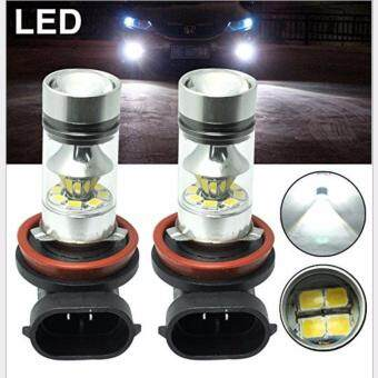 Harga H11 100W 20SMD Pure White COB LED Car Motor Bike/ATV Headlight Bulb Fog Light - Intl