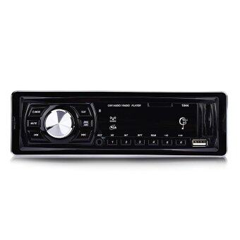Harga 1044 Universal Car MP3 Player Single Din FM Radio USB SD Remote Control - intl