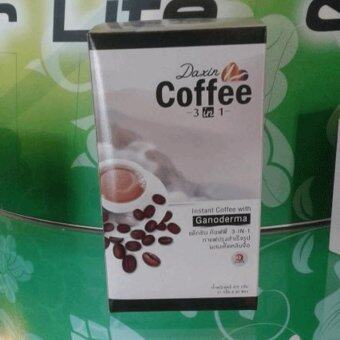 Harga Daxin Instant Coffee 3 IN 1 with Ganoderma (White)