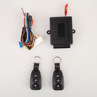 Harga Universal Car Remote Central Kit Door Lock Vehicle Keyless Entry System - Intl