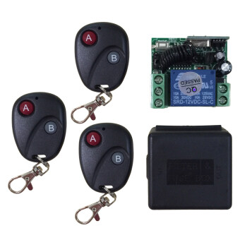Harga OH Relay DC12V 7A 1CH Wireless Remote Control Switch Transmitter Receiver System black 3 remote control