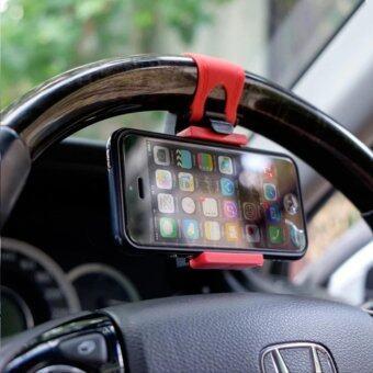 JK SHOP Car Steering Wheel Boss Kit Clip Holder GPS NavigatorBracket For Phone RED (Intl