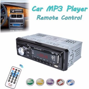 New Car Radio Stereo Audio MP3 Player Bluetooth V2.0 12V In-dash Single FM Receiver Aux Receiver MP3/FM/USB/SD Remote Control - intl