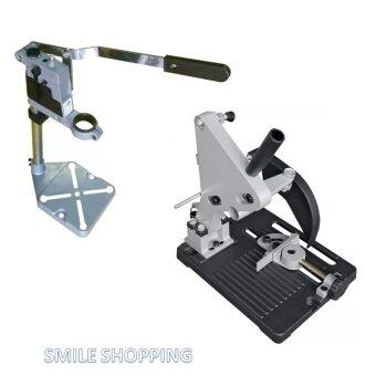 SMILE SHOPPING Drill Press Stand and Base for Angle Grinder แท่นจับสว่าน + แท่นจับ