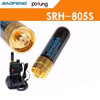 SRH805S SMA-F Female Dual Antenna For Baofeng GT-3 UV-5R BF