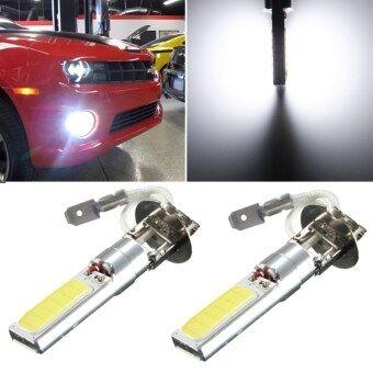 Super Bright White Headlight DC12V LED H3 COB Light Bulb Fog Running Light Bulb White