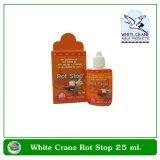 White Crane Rot Stop ผลิตภัณฑ์สำหรับป้องกันและรักษาโรคเน่าเปื่อยและเชื้อราทุกชนิด 25 ml.