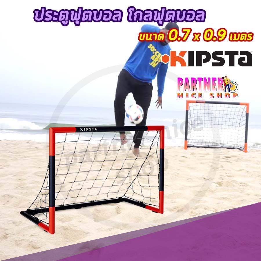KIPSTA ประตูโกล โกลฟุตบอล ประตูฟุตบอล มี 3 ขนาด รุ่น SG 500 (สีกรมท่า/ส้ม)