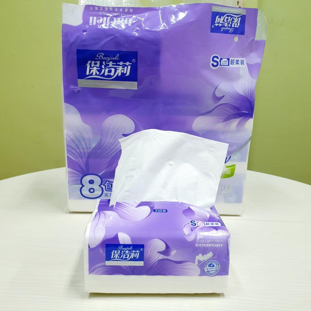 กระดาษทิชชู ห่อสีแดง 1 แพ็ค 8 ห่อ กระดาษเช็ดมือ กระดาษเช็ดปาก Tissue Bigh.