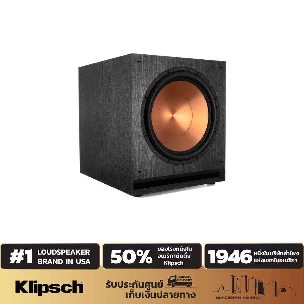 KLPSCH SPL-150 ลำโพงซับวูฟเฟอร์ ขนาด 15 นิ้ว