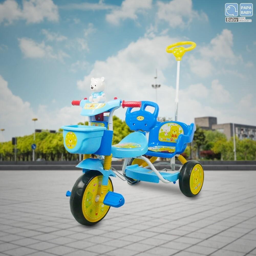 Papa รถเข็น รถจักรยานสามล้อเด็กแฝด หน้าน้องหมี 2IN1 รถจักรยานพี่น้อง มีเสียงเพลง รุ่น 1528H