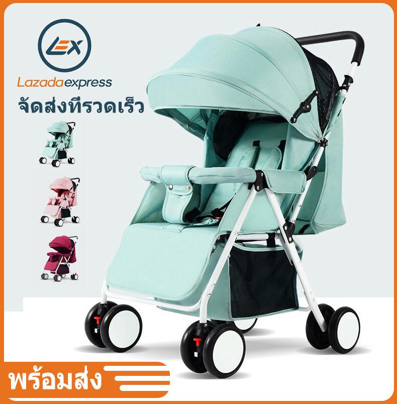 Newbaby Gear Strollers / Prams ที่นอนเด็ก รถเข็นเด็กทารกสามารถพับเก็บได้นั่ง นอนได้น้ำหนักเบามีมุ้งแถมให้ในตัวและกันแดดที่ปรับได้ถึง3ระดับ รถสี่หล้อสำหรับเด็กทารกแรกเกิด.