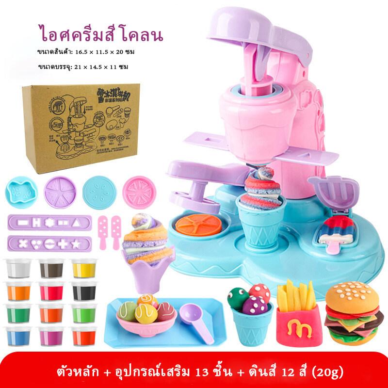 ดินปั้นสี / ชุดทำไอศครีม / ของเล่นเพื่อการศึกษาสำหรับเด็ก / ชุดของเล่น Diy ปั้นดินน้ำมัน.