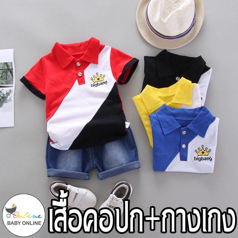Babyonline(Y229)I6ชุดเซ็ทเสื้อคอปก+กางเกงลายBIGBANG