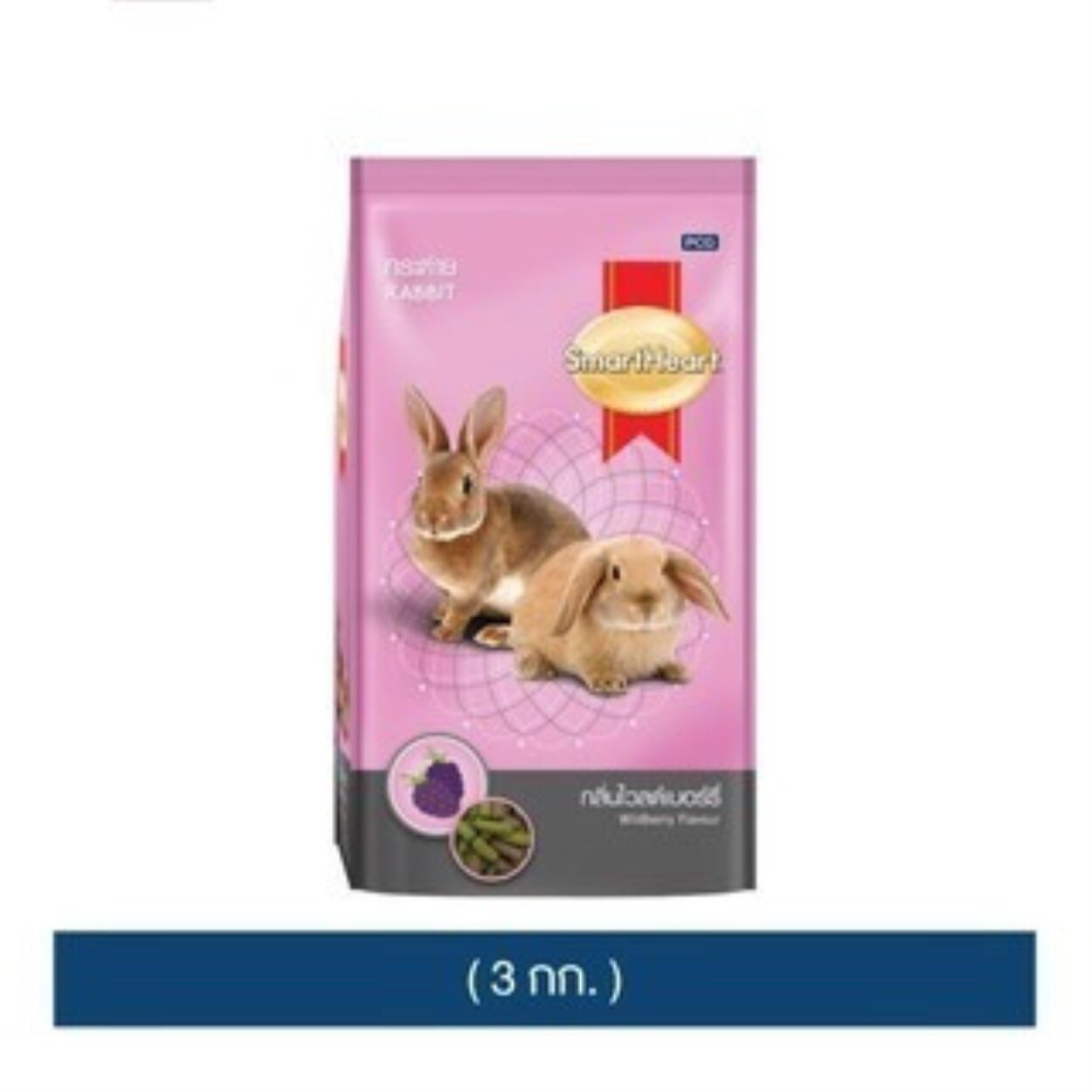 vitakraft สมาร์ทฮาร์ท อาหารกระต่าย - ไวลด์เบอร์รี่ (3 กก.) | SmartHeart Rabbit - Wildberry (3 kg)