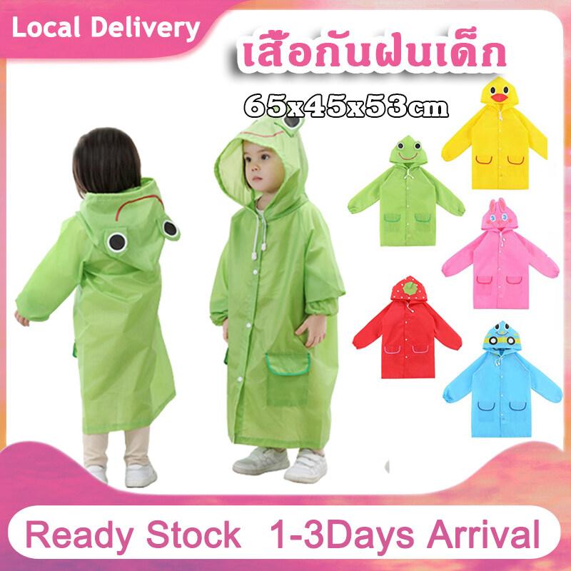 【พร้อมส่ง】เสื้อกันฝนเด็ก ชุดกันฝนเด็ก เสื้อกันฝน ชุดกันน้ำ หมวกคลุมพร้อมชิวกันฝน สำหรับเด็กชายและเด็กหญิง ลายการ์ตูน น่ารัก เนื้อนิ่ม เหลือกได้ 5 สี Waterproof Kids Rain Coat Children Raincoat K04.