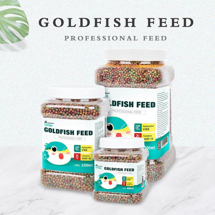 อาหารปลาทอง วิตามินรวม แร่ธาตุและกรดอะมิโนที่จำเป็น สำหรับปลาสวยงามทุกชนิด เช่น ปลาคาร์พ ปลาทอง ปลาหมอสี Glodfish feed Fish food 500ml ขนาดคือ 3 มม