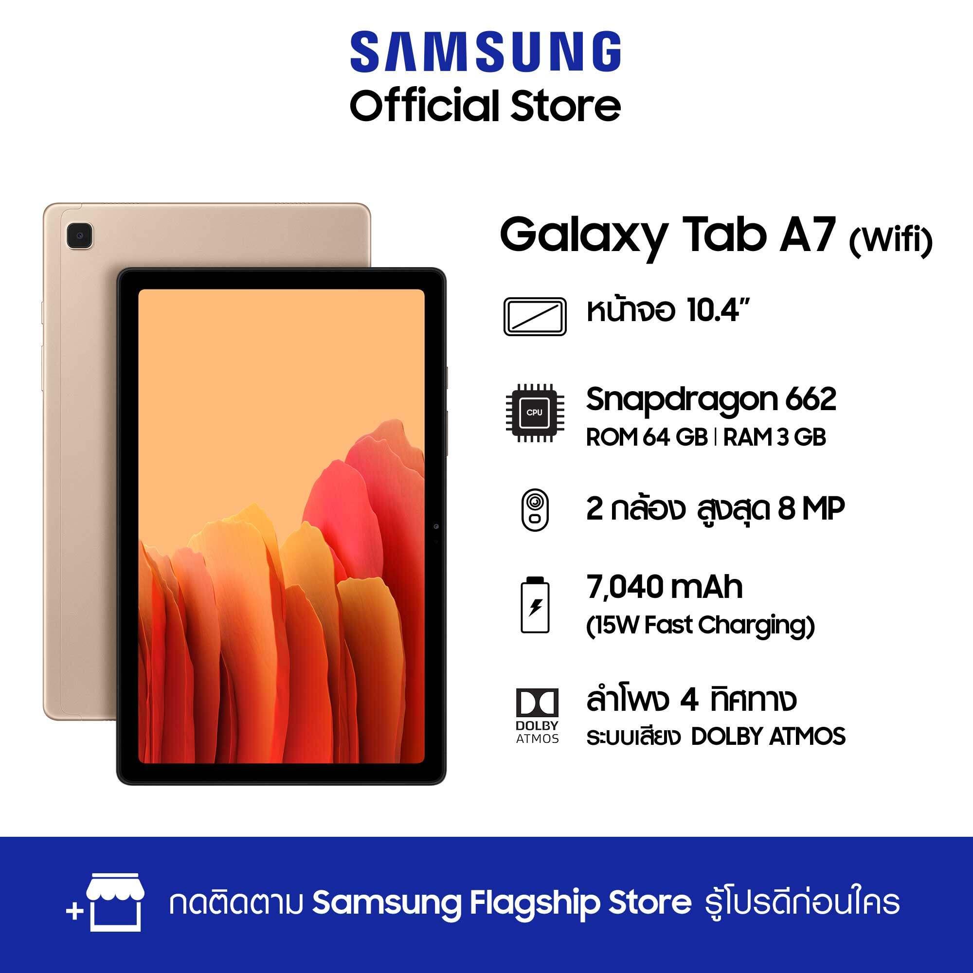 Samsung Galaxy Tab A7 Wi-Fi (3/64 Gb).