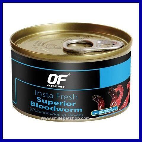 [จัดส่งฟรี] Ocean Free Insta Fresh Bloodworm 100 g.(หนอนแดง บรรจุกระป๋อง โปรตีนสูง) คุณภาพดี ส่งไว ส่งทุกวัน เก็บเงินปลายทาง