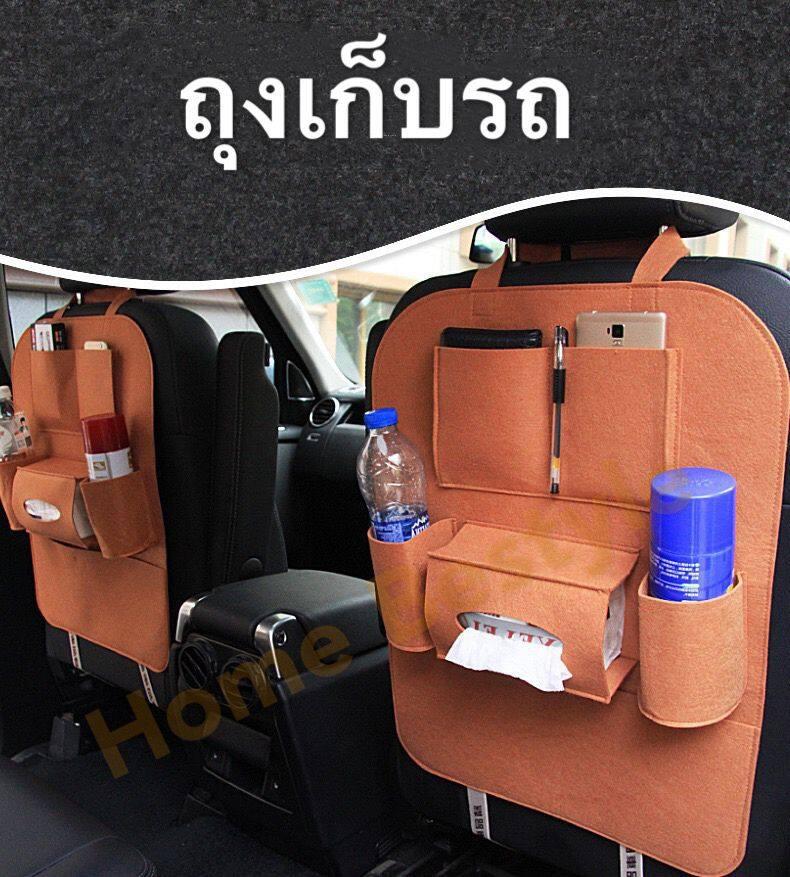 อุปกรณ์ยานยนต์ ถุงเก็บรถ ถุงจัดเก็บเบาะหลังที่นั่งรถ เก็บกระเป๋า สามารถใส่เครื่องดื่ม หนังสือ มือถือ ถุงจัดเก็บมัลติฟังก์ชัน.