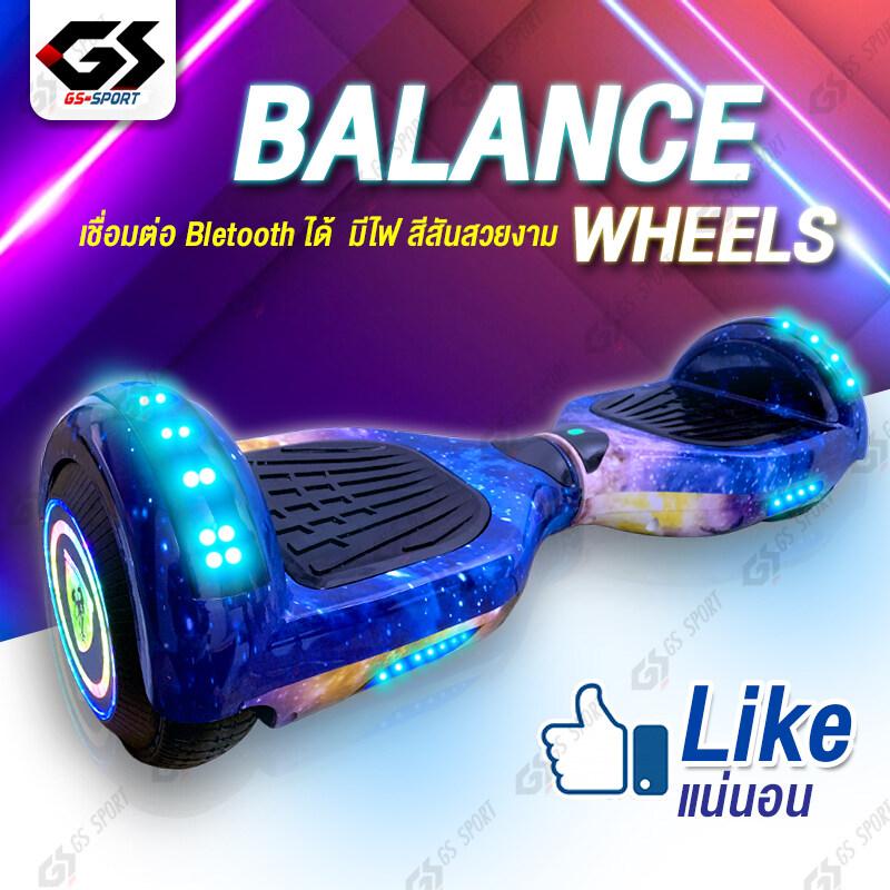 Mini Segway มินิ เซกเวย์ ฮาฟเวอร์บอร์ด 6.5 Hoverboard สมาร์ท บาลานซ์ วิลล์ สกู๊ตเตอร์ไฟฟ้า รถยืนไฟฟ้า 2 ล้อ มีไฟ Led และลำโพงบลูทูธสำหรับฟังเพลง Smart Balance Wheel Gs Sport.