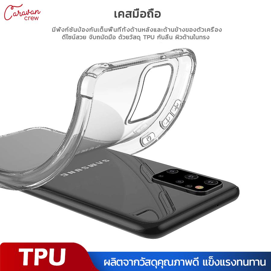 เคสโทรศัพท์ Samsung S20 / S20 Plus / S20 Ultra Caravan Crew Phone Case Transparent โปร่งใส แบรนด์ยอดนิยม Anti-Fall.