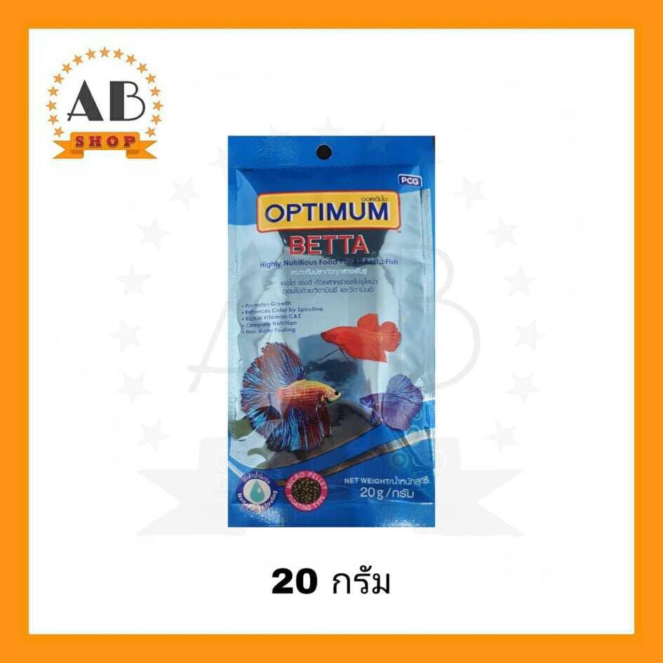 อาหารปลากัด OPTIMUM BETTA ขนาด 20 กรัม เร่งโต เร่งสี เหมาะกับปลากัดทุกสายพันธุ์