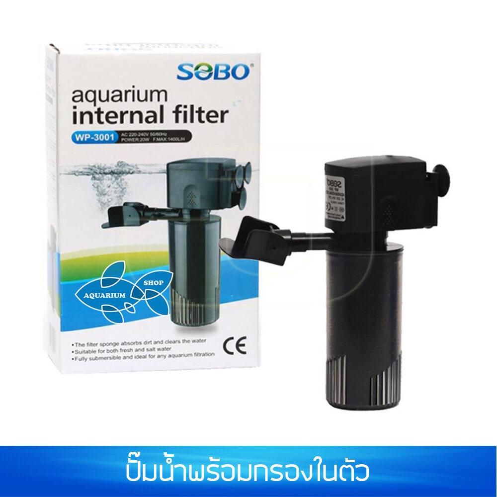 ปั๊มน้ำพร้อมกระบอกกรองในตัว SOBO WP-3001