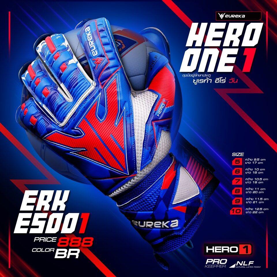 ถุงมือ ผู้ รักษาประตู ยูเรก้า ฮีโร่ วัน Eureka Hero one มี Finger Save แท้ 100%