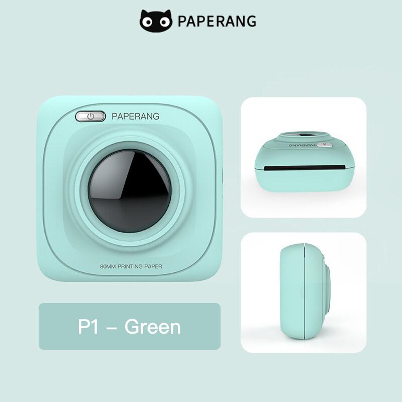[Official] Paperang P1 Paperang Official store Thermal Printer เปเปอร์แรง เครื่องปริ้นเตอร์พกพา