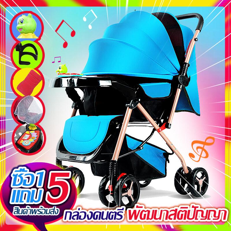 【 พร้อมส่ง!】 ซื้อ 1 แถม 5 ฟรีกล่องดนตรี พัฒนาสติปัญญาของเด็ก รถเข็นเด็ก Baby Stroller เข็นหน้า-หลังได้ ปรับได้ 3 ระดับ(นั่ง/เอน/นอน) เข็นหน้า-หลังได้ New baby stroller