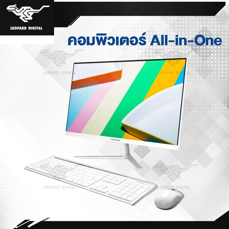 คอมพิวเตอร์ คอมพิวเตอร์ All In One คอมพิวเตอร์ตั้งโต๊ะ คอมพิวเตอร์สำหรับ ทำงาน เล่นเกมส์ ภาพชัด คอมพิวเตอร์สำหรับทำงานทั่วไป Computer.