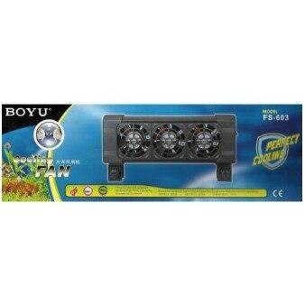 นิยม! พัดลมระบายความร้อนตู้ปลา 3 ใบพัด ยี่ห้อ Boyu รุ่น FS-603 Hit!