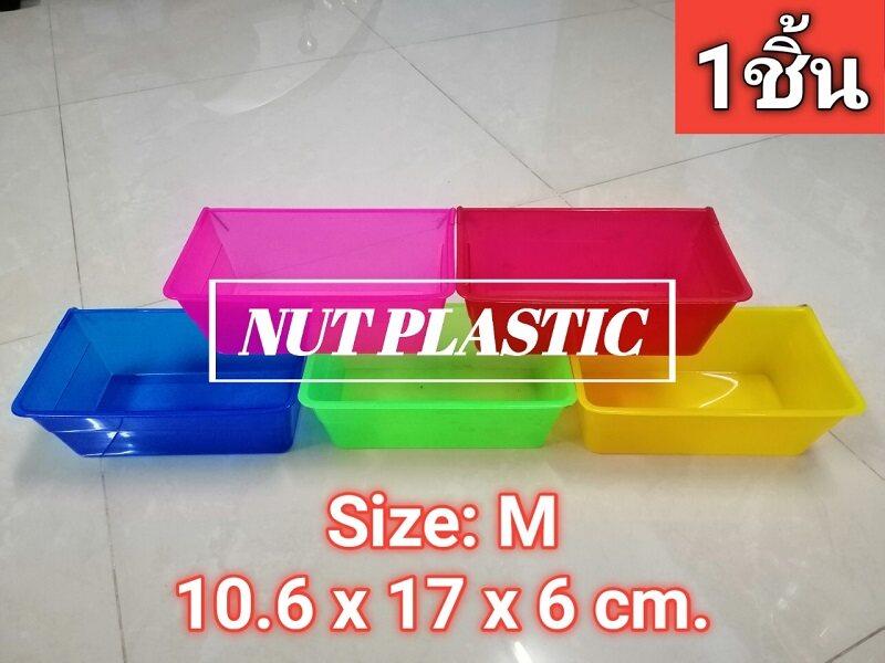 Nutplastic ถ้วยอาหารนก ถ้วยอาหารกระต่าย ถ้วยอาหารชูก้า ถ้วยแขวนกรง อ่างอาบน้ำนก อุปกรณ์สัตว์เลี้ยง ถ้วยเหลี่ยม ขนาดกลาง 10.6x17x6cm..