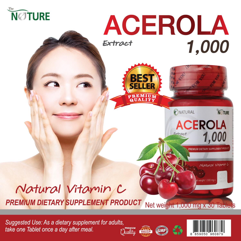วิตามินซี อะเซโรลา เชอร์รี่ สกัด Acerola X 1 ขวด วิตามิน วิตามินซีธรรมชาติ เดอะ เนเจอร์ Acerola Cherry Extract The Nature Vitamin C.