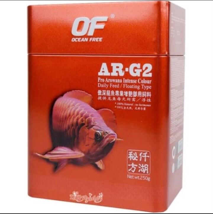 อาหารปลามังกรสูตรเร่งสีเร่งโต AR-G2 อาหารปลาเกรด A /เม็ดไหญ่