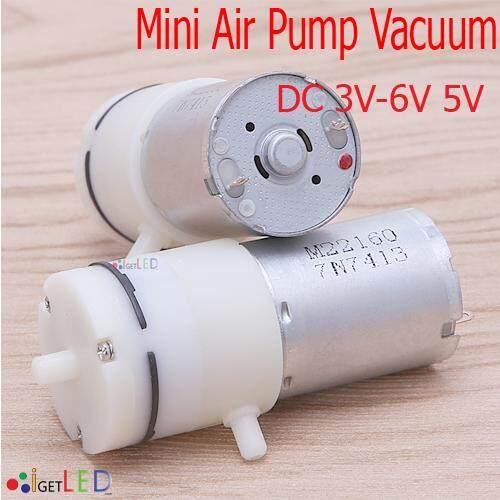 3-6V DC Mini Pump Vacuum ปั๊มสูญญากาศ จิ๋ว 6V 6 V 6 VDC 6VDC ปั๊มลม ดูด และ เป่า มินิปั้ม ปั้มตู้ปลาขนาดพกพา ปั้มปลูกผักไฮโดรโปนิก ใช้กับสายยางขนาด 3/5มม.
